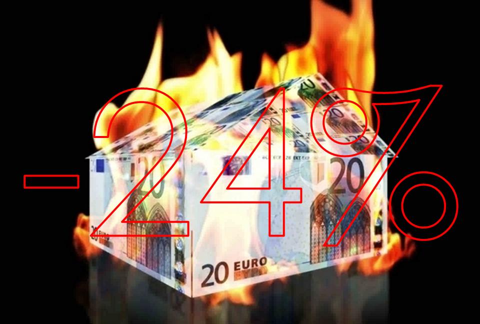 Come vendere casa e non perdere il 24 del suo valore! – Arcangelo ...